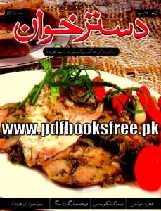 Dastarkhwan Magazine December 2013 Pdf Free Download