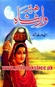 Heer Waris Shah Punjabi By Syed Waris Shah Pdf Free Download