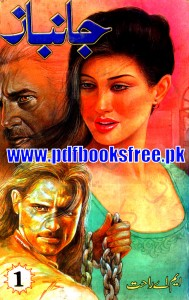 Janbaz Novel Complete 4 Volumes By M.A Rahat