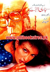 Jasoosi Digest December 2013 Pdf Free Download