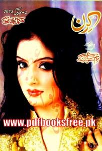 Kiran Digest December 2013 Pdf Free Download