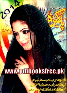 Pakeeza Digest January 2014 Pdf Free Download