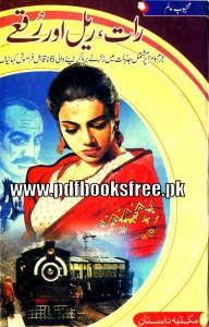 Raat Rail aur Ruqey Novel by Mehboob Alam Pdf Free Download