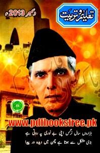 Taleem O Tarbiat Magazine December 2013 Pdf Free Download