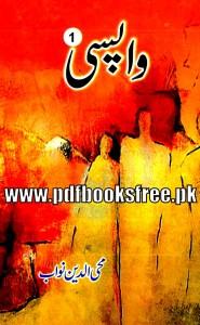 Wapsi Novel Complete 4 Volumes By Mohiuddin Nawab