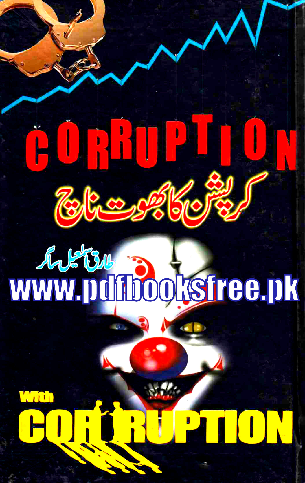 Corruption Ka Bhoot Naach By Tariq Ismail Sagar Pdf Free Download
