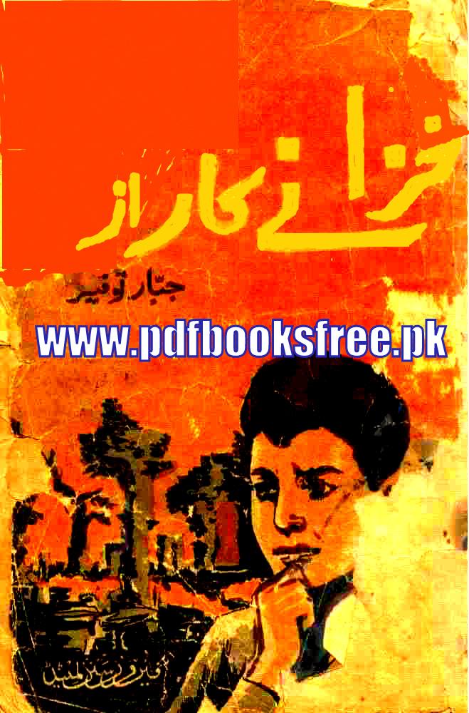 english novel books pdf free download