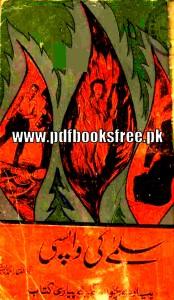 Salma Ki Wapsi Novel By Rider Haggard Pdf Free Download