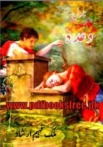 Vaada Novel By Malik Fahim Irshad Pdf Free Download
