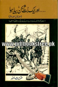 Aur Aik Butshikan Paida Huwa Novel By Inayatullah Pdf Free Download