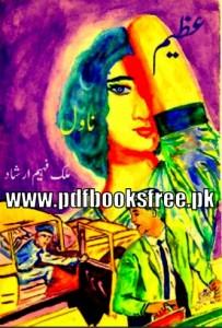 Azeem Novel By Malik Fahim Irshad Pdf Free Download