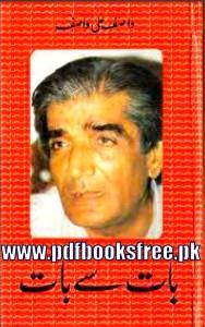 Baat Se Baat Aqwal e Zareen by Wasif Ali Wasif