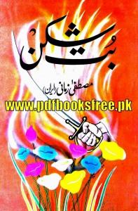 Butshikan Book By Mustafa Zamani Pdf Free Download