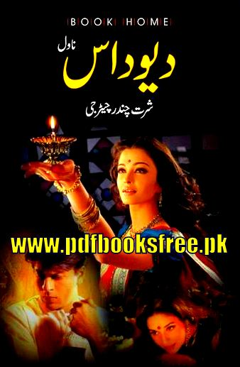 Devdas Novel Urdu By Sarat Chandra Chatterjee Pdf Free Download