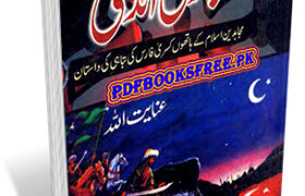 Hijaz Ki Aandhi Novel By Aslam Rahi M.A Pdf Free Download