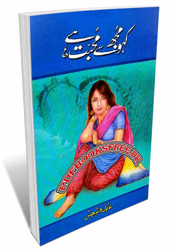 Kaho Mujhse Mohabbat Hai Novel By Abida Narjis Pdf Free Download