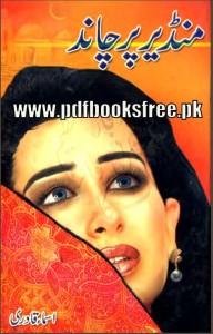 Mundeer Par Chand Novel By Asma Qadri