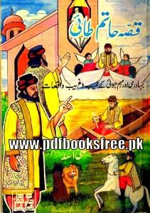 Hatim Tai History in Urdu Archives - Download Free Pdf Books