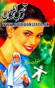 Raqs e Iblees Novel By Anwar Siddiqui