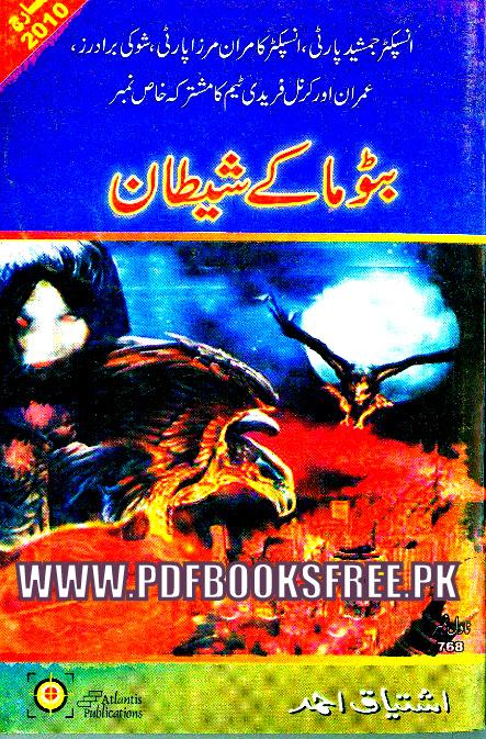the hobbit novel pdf free download