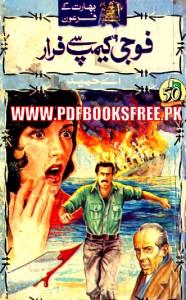 Fauji Camp Se Farar Novel By A Hameed Pdf Free Download