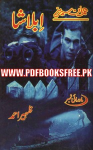 Iblasha Imran Series Novel By Zaheer Ahmed Pdf Free Download
