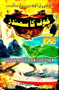 Khauf Ka Samandar Novel By Ishtiaq Ahmed Pdf Free Download