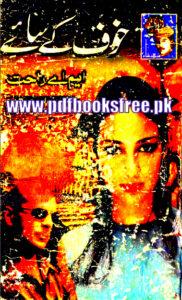 Khauf Ke Saye Novel By M.A Rahat