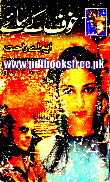 Khauf Ke Saye Novel By M.A Rahat