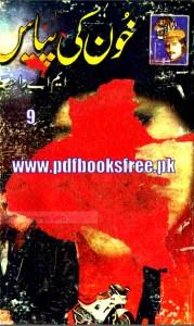 Khoon Ki Pyas Novel By M.A Rahat Pdf Free Download
