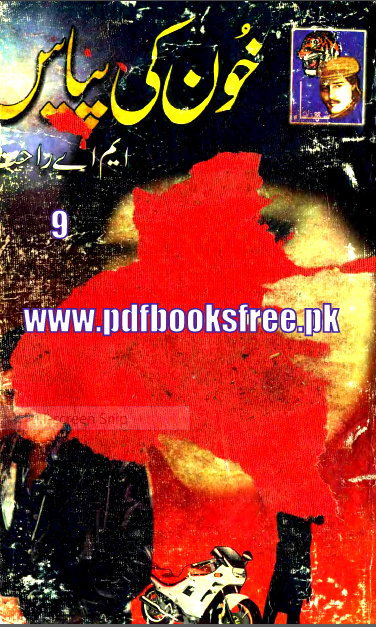 Khoon Ki Pyas Novel By M.A Rahat Pdf Free Download
