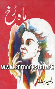 Mahrukh Novel By Razia Butt Pdf Free Download