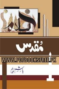 MUQADDAS NOVEL 4 VOLUMES BY HASHIM NADEEM