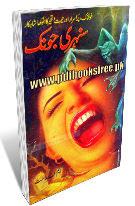 Sunehri Jonk Novel By M.A Rahat Pdf Free Download