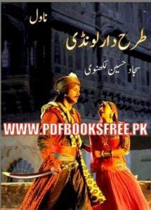 Tarah Dar Laundi Novel By Sajjad Hussain Lakhnavi Pdf Free Download