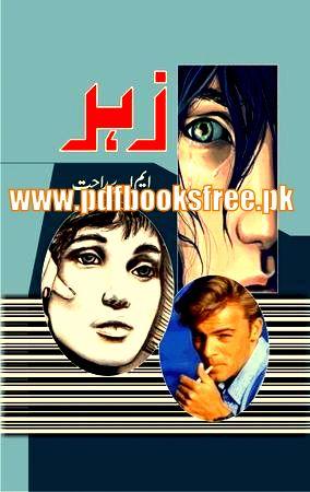 Zahar Novel By M.A Rahat