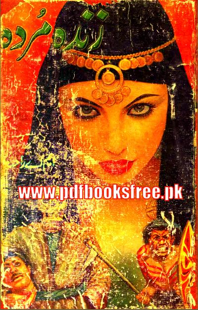 Zinda Murda Novel By M.A Rahat