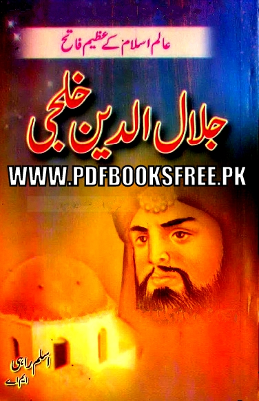 Sultan Jalaluddin Khilji By Aslam Rahi M.A Pdf Free Download