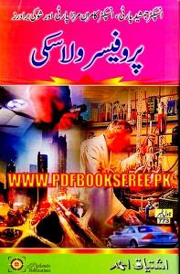 Professor Wilaski Novel By Ishtiaq Ahmed Pdf Free Download