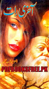 Aakhri Raat Novel By Dr Abdur Rab Bhatti Pdf Free Download