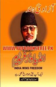 Azadi e Hind Urdu By Maulana Abul Kalam Azad Pdf Free Download