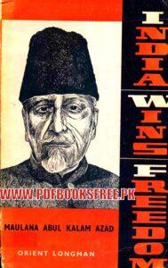 India Wins Freedom By Maulana Abul Kalam Azad Pdf Free Download