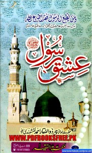 Ishq e Rasool SAW By Maulana Peer Zulfiqar Ahmad Naqshbandi Pdf Free Download