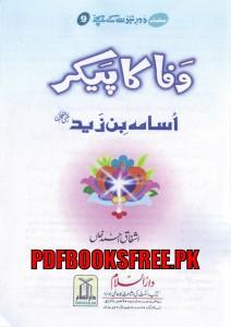 Wafa Ka Paikar Hazrat Usama Bin Zaid By Ashfaq Ahmed Khan