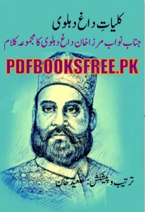 Kulliyat e Dagh 2 Volumes By Nawab Mirza Khan Daagh Dehlvi Pdf Free Download