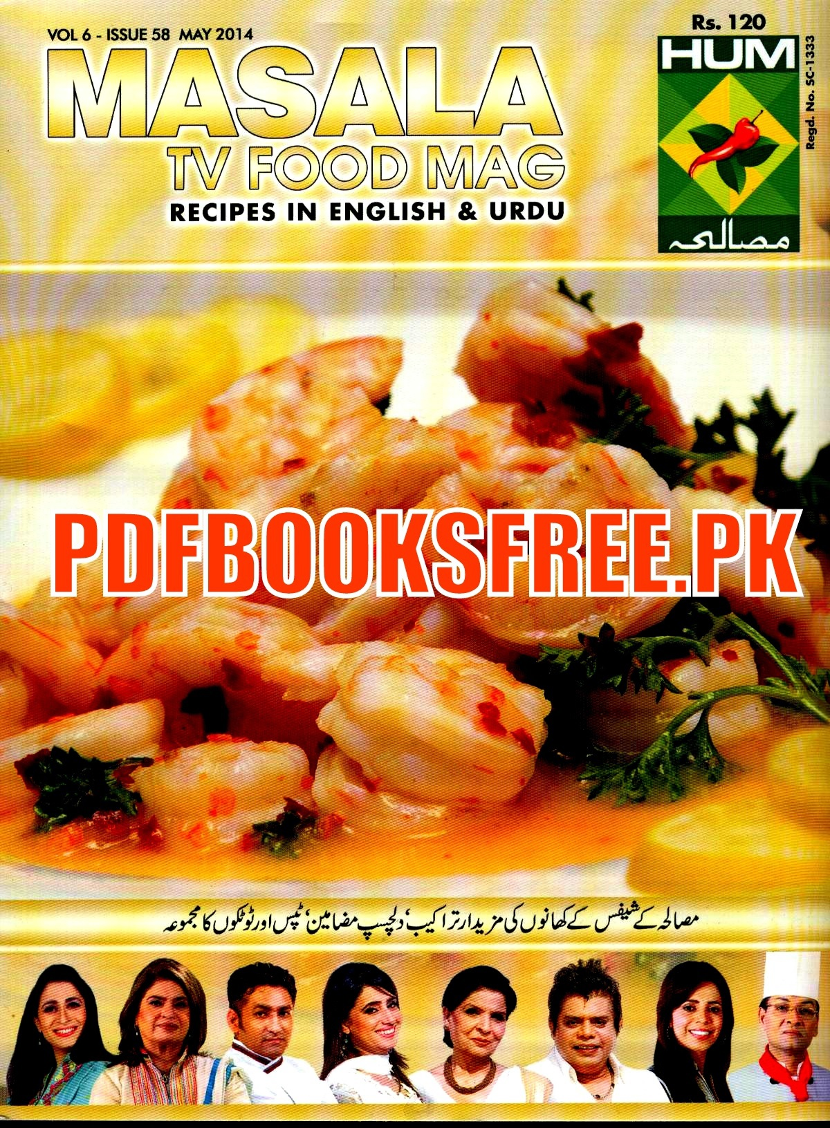 Masala tv food magazine may 2014 pdf free download forumfinder Image collections