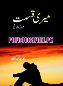 Meri Qismat Meri Kahani Novel By Muhammad Idrees Khan Pdf Free Download