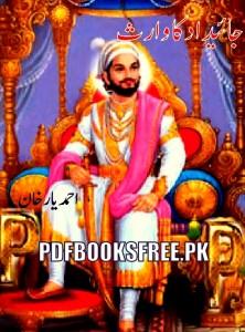 Jaidad Ka Waris Novel By Ahmed Yar Khan Pdf Free Download