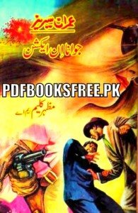 Jawana In Action Novel By Mazhar Kaleem M.A Pdf Free Download