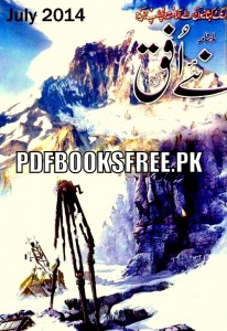 Naye Ufaq Digest July 2014 Pdf Free Download